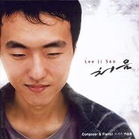 チョー・ウム(韓国盤)