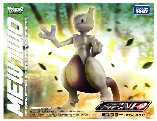 Pokemon Plastic Model emissions NEO Mewtwo (japan import)