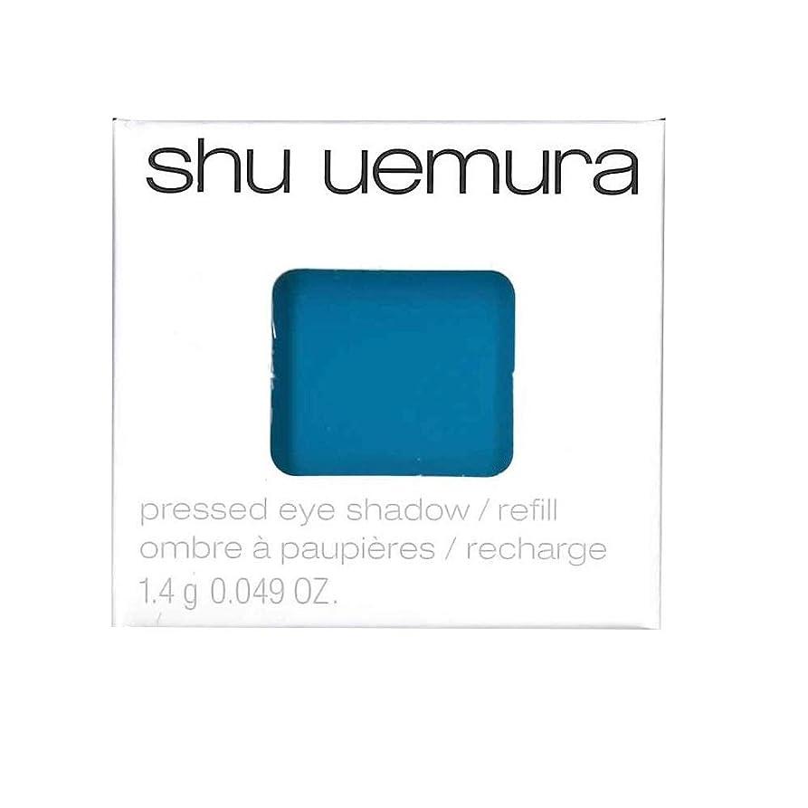 圧力取り壊す人工的なプレスド アイシャドー (レフィル) M ブルー 660 A