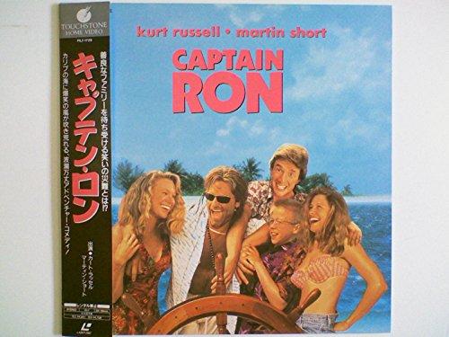 キャプテン・ロン [Laser Disc]