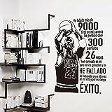 IDEAVINILO ÚNICO Vendedor Original- Vinilo Decorativo de Michael Jordan He fallado más de 9000 tiros en mi Carrera.Compre SÓLO Original Color Negro. Medidas: 60x80cm