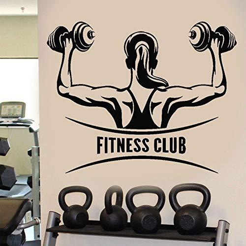 AQjept Gimnasio Fitness Club Chica motivación mancuerna Etiqueta de la Pared decoración de Vinilo Mural Arte Autoadhesivo extraíble wallpaper52x42cm