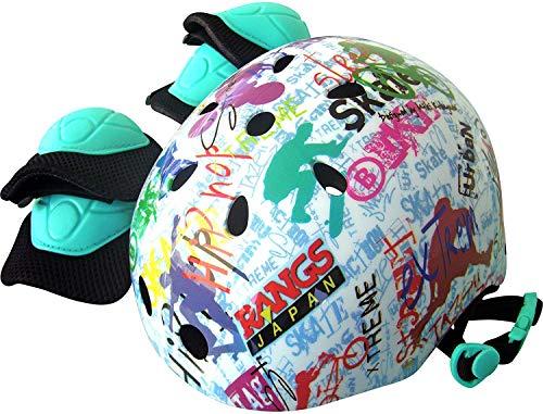 ラングスジャパン(RANGS) ラングスジュニアスポーツヘルメット ホワイト 51~57cm サイズ調整可能 ひじひざパッド付き SG基準合格
