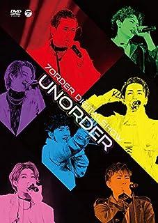 UNORDER〔通常盤〕(DVD)