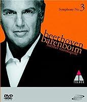 Beethoven: Symphony No. 3 Eroica (2000-12-12)