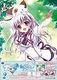 ましろ色シンフォニー Vol.2[DVD]