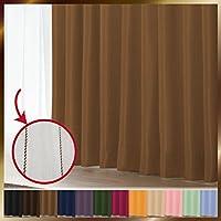 窓美人 1級遮光カーテン&UV・遮像レースカーテン 各1枚 幅150×丈200(198)cm ミルクチョコレート+チョコレート 断熱 遮熱 防音 紫外線カット