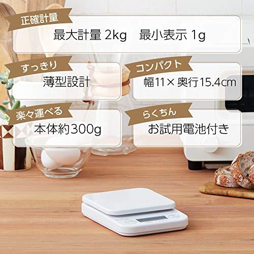 51WoweDwUYL-折り畳み式フルキーボードの「iClever  IC-BK05」を購入したのでレビュー!小さくなるのはやっぱ便利です。