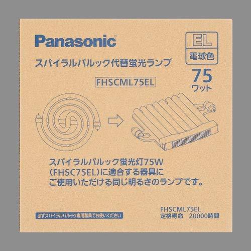 パナソニック 75形スパイラルパルック蛍光灯・電球色Panasonic FHSCML75EL