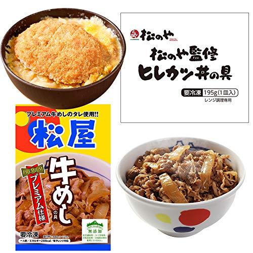 【松屋】松屋 プレミアム牛めしの具10個+ひれかつ丼2個 牛丼【冷凍】