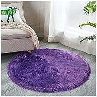 おしゃれ リビング 屋内 柔らかいラグ ふわふわ肌触り 洗える ラグマット 抗菌防臭 滑り止め付 防塵じゅうたん 折り畳み可能 居間用 家庭用カーペット オールシーズン使えます -輪紫色_60 * 60cm