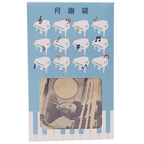 月謝[メモ帳]お札メモ/一千万円 サカモト パロディ文具 おもしろ雑貨 グッズ 通販