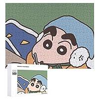 クレヨンしんちゃん ディズニースターパズルセット子供は無毒 500(PSC)8.5インチ* 6.9インチ