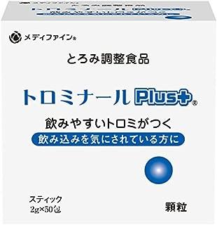 ファイン トロミナールPLUSスティック 50包入り (2g×50包)
