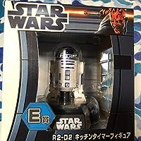 starwars 一番くじ R2D2 キッチンタイマーフィギュア