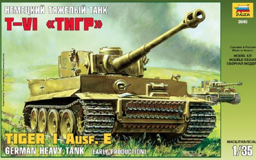Zvezda 500783646 - 1:35 Tiger I Early (Kursk)