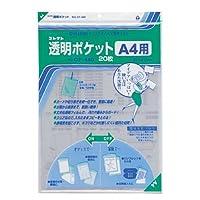 コレクト 透明ポケット A4 CF-440 00039694 【まとめ買い5冊セット】