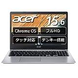 【Amazon.co.jp 限定】Chromebook Acer 15.6型 ノートパソコン CB315 Celeron<R> N4020 4GBメモリ 64GB eMMC フルHD IPSタッチパネル搭載 silver 日本語キーボード CB315-3HT-NF14P