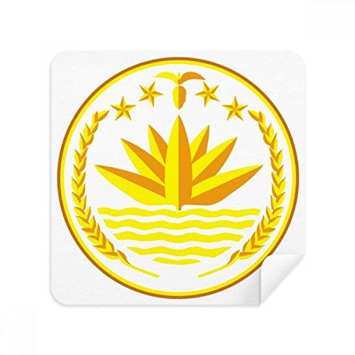 DIYthinker Dhaka Bangladesh National Emblem Brillen-Reinigungstuch Telefon Screen Cleaner Suede Fabric 2ST