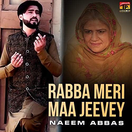 Naeem Abbas
