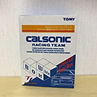 トミカリミテッド カルソニックレーシングチーム スカイライン R31.R32