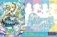 カードファイト!! ヴァンガード エクストラブースター第5弾 Primary Melody VG-V-EB05 BOX