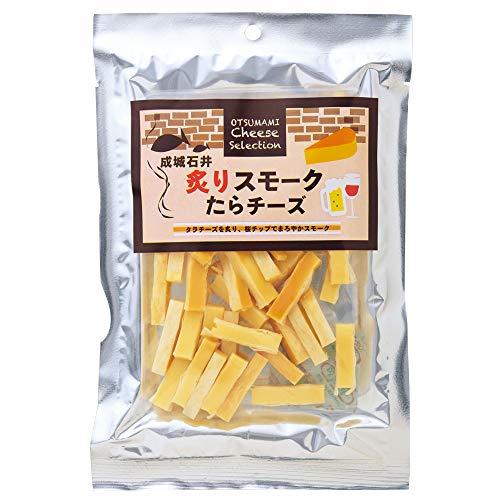 成城石井 おつまみチーズS 炙りスモークタラチーズ 90g ×20個