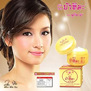 Fu ZHI BAO Snow Lotus Pearl Cream Lightening Reduce Dark Spots Freckles Aging Best Product From Thailand