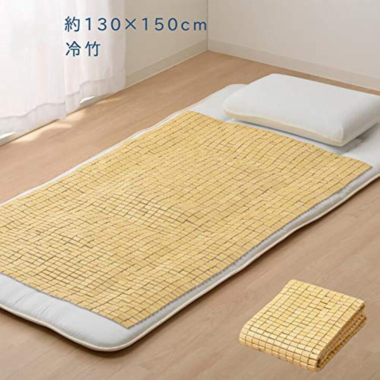 カール誘惑する優雅な約130×150cm冷感シーツ ひんやりマット 接触冷感 冷たい 布団シーツ 天然素材 快適 寝具