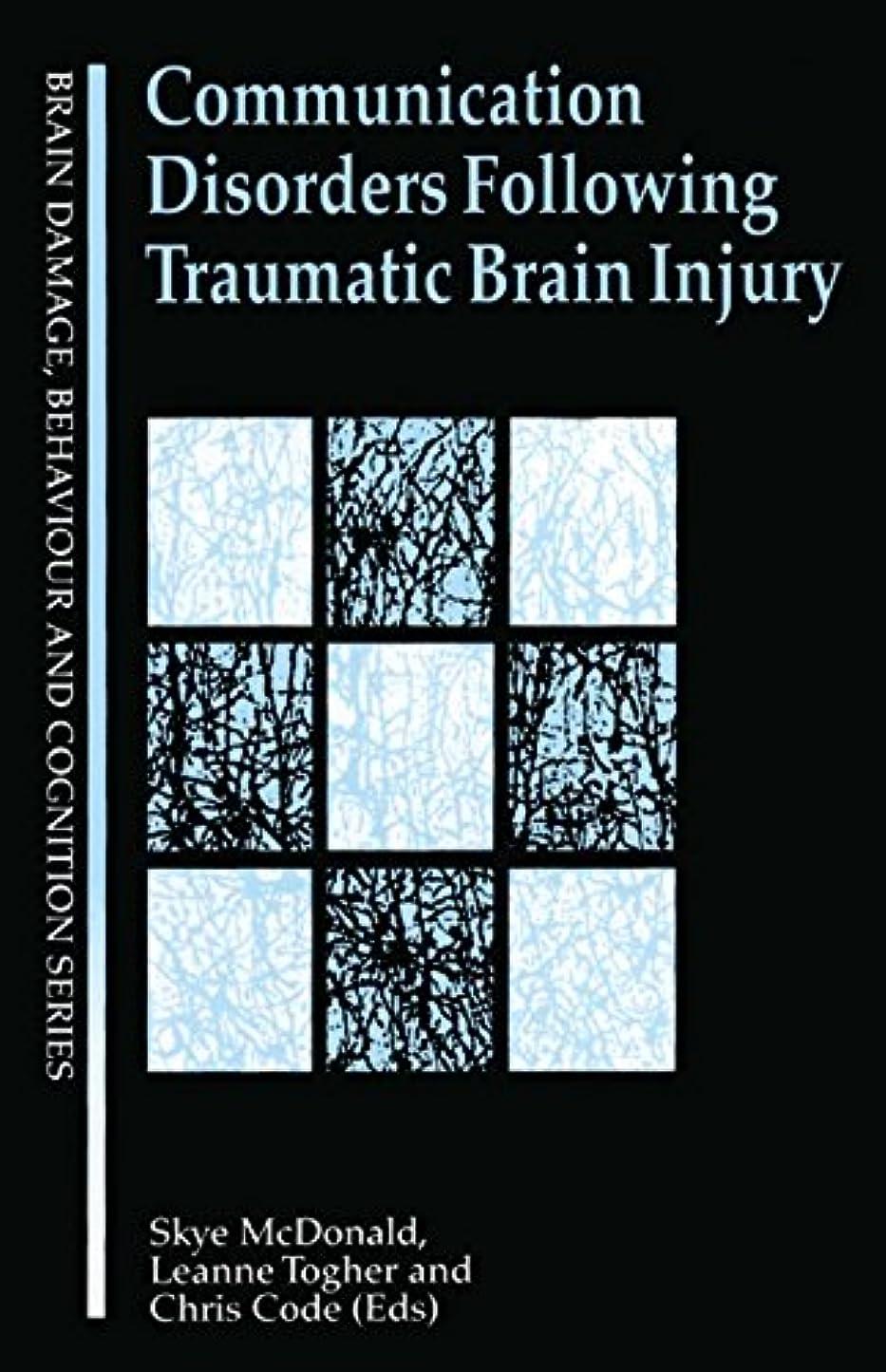 基礎理論常識欠如Communication Disorders Following Traumatic Brain Injury (Brain, Behaviour and Cognition) (English Edition)