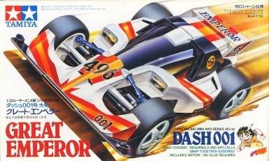 タミヤ 1/32 レーサーミニ四駆シリーズ 36 ダッシュ001号・大帝グレートエンペラー