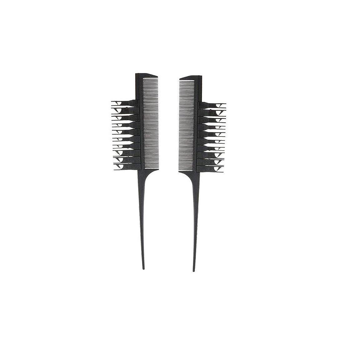 予見するインゲン地下室Snner セルフヘアカラーセット 毛染め用 2PCSはDIY工具ブレードが毛の微黒を強調髪トーンセットブラシ毛の櫛で髪を強調しました