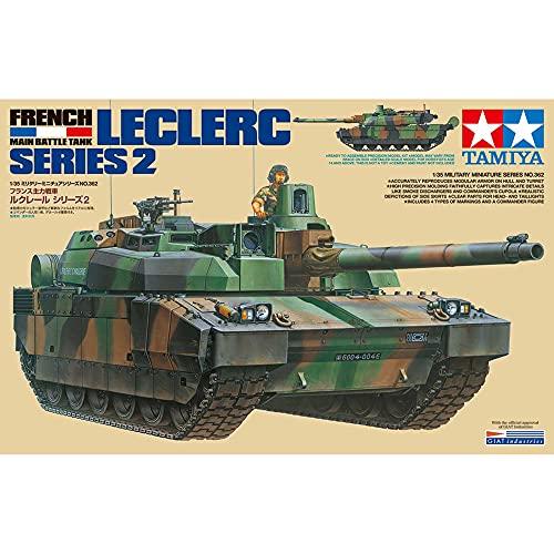 タミヤ 1/35 ミリタリーミニチュアシリーズ No.362 フランス主力戦車 ルクレール シリーズ2 プラモデル 35362