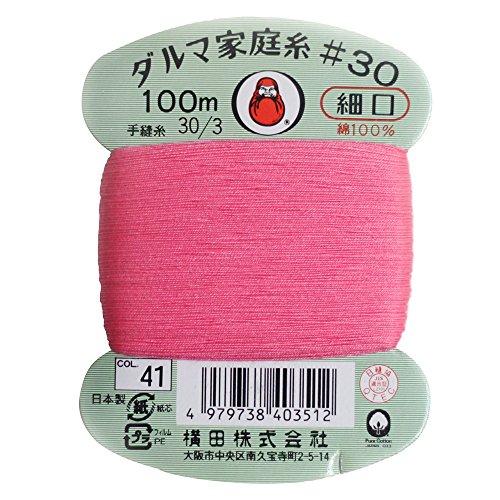 横田 ダルマ 家庭糸 手縫い糸 30番手 細口 col.41 ピンク 100m 01-0130