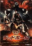 デッドボール[DVD]