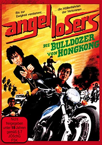 Angel Losers - Die Bulldozer von Hongkong [Limited Edition]