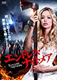 エンドレス・ナイトメア[DVD]