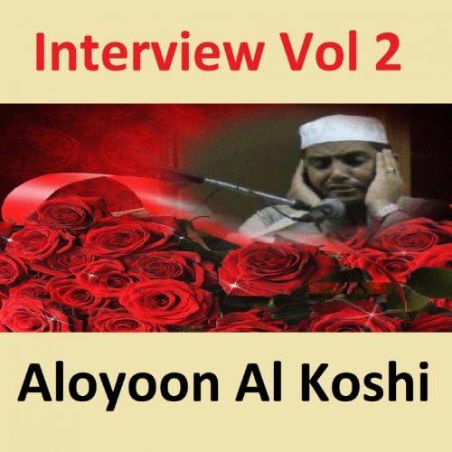 Aloyoon Al Koshi