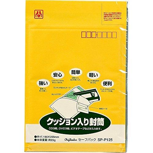 マルアイ SP-P125 セーフパック NO.25Tクッション封筒 おまとめセット【3個】