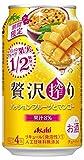 【季節限定】アサヒ贅沢搾りパッションフルーツとマンゴー缶  チューハイ 350ml×24本