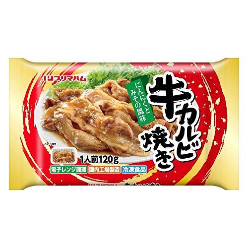 【冷凍】プリマハム 牛カルビ焼き 6袋
