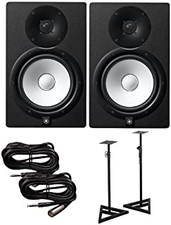 Yamaha HS8 Active Studio Monitors w Speaker Stands and TRS to XLR-Male Cables