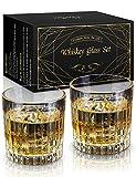 Whiskey Glasses, Whiskey Glass Set of 2, veecom 9oz Old Fashioned Scotch Glasses, Stripe Design Bourbon Glasses for Cocktail