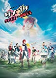 【BD】歌劇派ステージ ダメプリ ダメ王子VS偽物王子(フェイク...[Blu-ray/ブルーレイ]