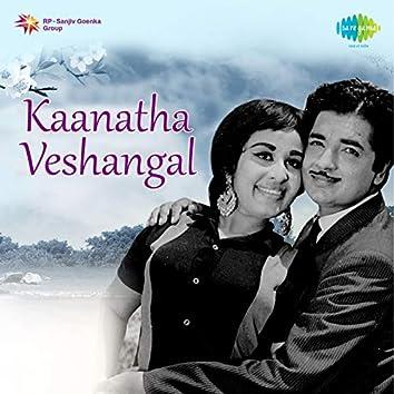 "Swargavathil (From ""Kaanatha Veshangal"") - Single"