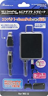 WiiU GamePad/WiiU PROコントローラ用 ACアダプタエラビーナ (ブラック)