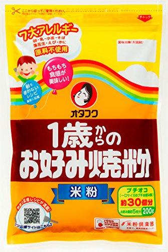 オタフクソース 1歳からのお好み焼粉 米粉200g×2個