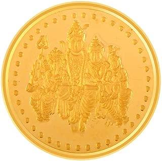 P.C. Chandra Jewellers 22k (916) 5 gm Yellow Gold Coin