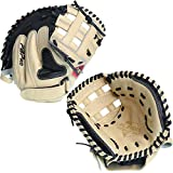 "PBPRO Elite 29"" Softball Catchers Training Glove – Professional Used Fastpitch Softball Catcher's Glove Trainer Camel & Black Colorway"