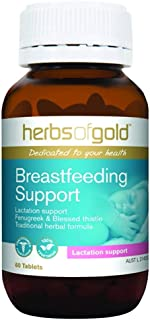 Herbs of Gold Breastfeeding Support 60 Tablets, 60 count